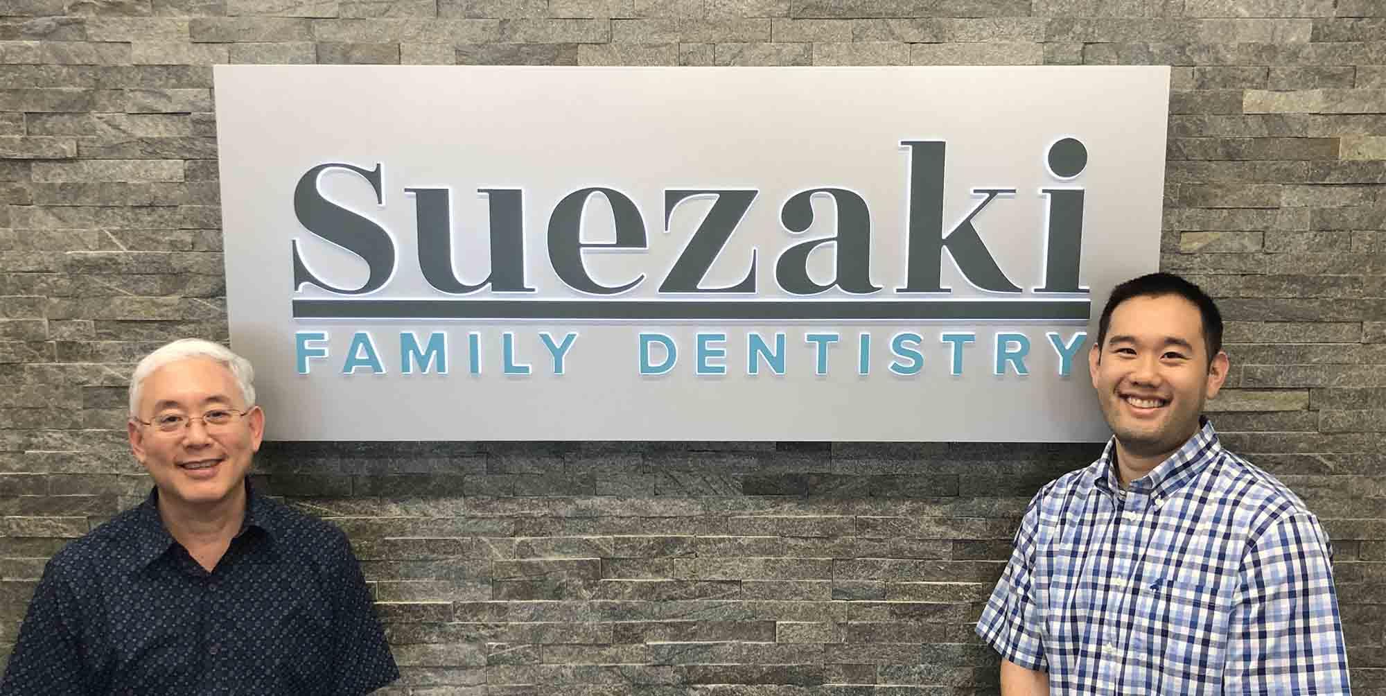 David and Patrick Suezaki - Suezaki Family Dentistry in San Jose, CA